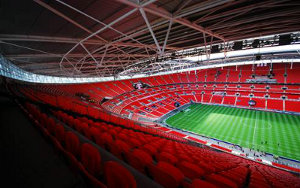 Wembley Stadium UK: Stadium Seating